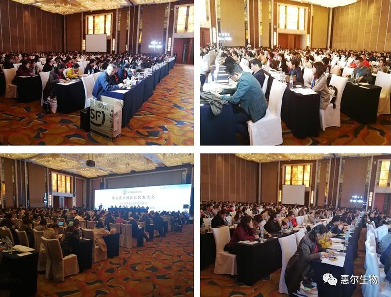 惠尔生物总经理曾庆奇一行参加第十一届中国睡眠研究会学术年会